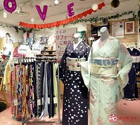 关西旅游用「JR西日本铁路周游券」去冈山车站的「冈山一番街」的「やまと」买和服