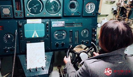 廣島吳市鐵鯨館模擬操作潛水艇