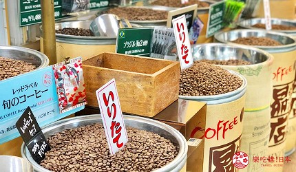 廣島吳市咖啡昂咖啡店