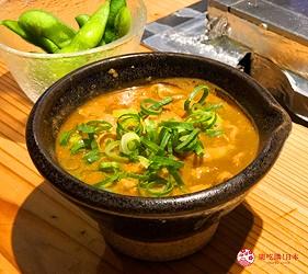 廣島吳市美食味噌滷雞皮