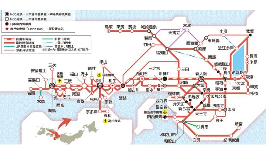 关西&广岛地区地图照片
