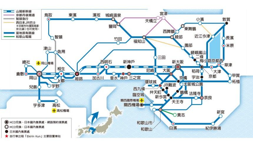 关西广域地图照片