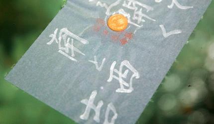 日本結緣聖地「島根」、柯南故鄉「鳥取」旅遊推薦:松江市的八重垣神社的良緣占卜