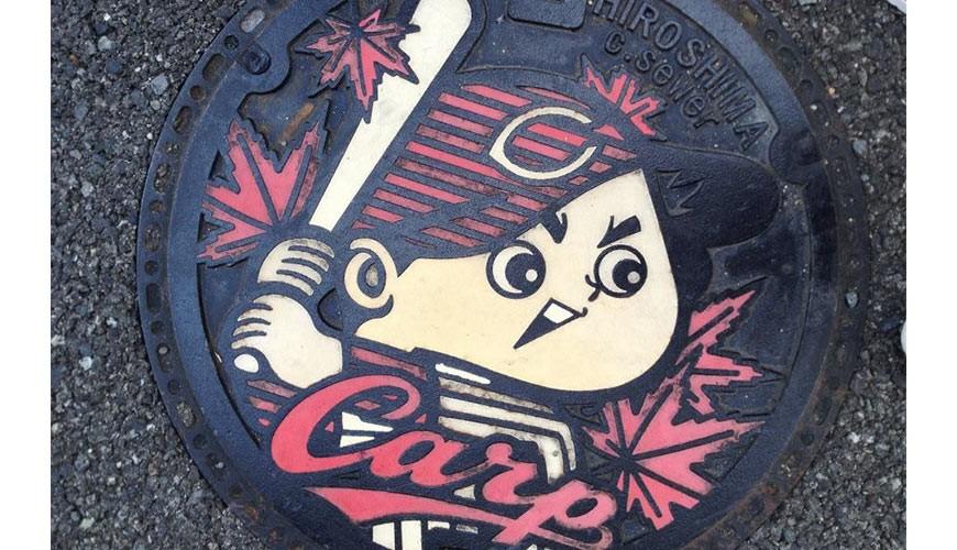 【MiCHi cafe 活动速报】感受来自广岛的狂热鲤鱼魂!日本棒球讲座・广岛东洋鲤鱼篇