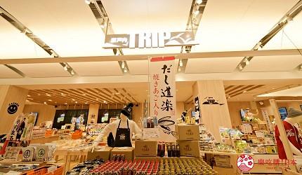 瀬戸内TRIP