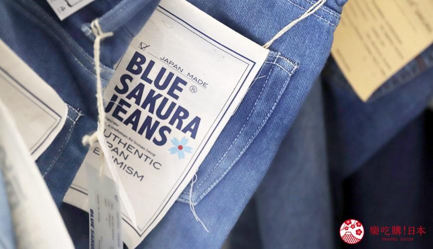 「丹宁之父」石桥秀次在2016年创立的牛仔裤品牌「BLUE SAKURA」 出售的裤款多元