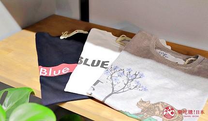 「丹宁之父」石桥秀次在2016年创立的牛仔裤品牌「BLUE SAKURA」店内有售的品牌T-shirt