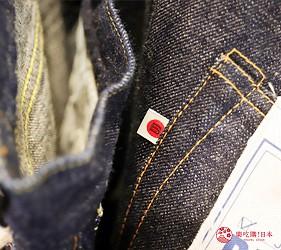 「丹宁之父」石桥秀次在2016年创立的牛仔裤品牌「BLUE SAKURA」的牛仔裤上都有的B logo被藏在缝线附近