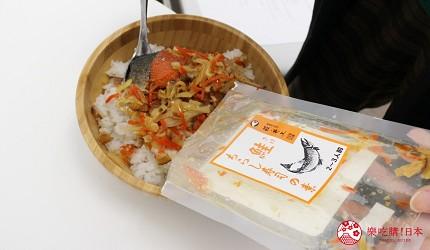 贩卖3分钟就可以煮好的道地日式料理懒人包伴手礼手信的山口县最大海产专卖店井上商店的「散寿司素」只要跟白饭混合便能制成散寿司