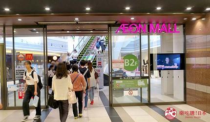 岡山伴手禮雜貨推薦必逛「HAREMACHI 特區 365」的前往交通方式步驟四