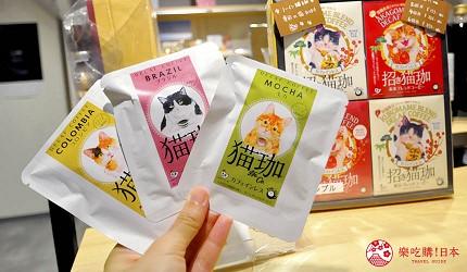 岡山伴手禮雜貨推薦必逛「HAREMACHI 特區 365」的贈送的優惠的可愛貓咪濾掛咖啡