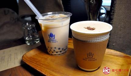 島根鳥取自由行必吃美食推薦店家「沖野上 blue cacaos」的飲品