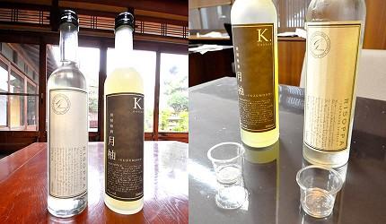 岛根鸟取自由行必吃美食推荐吉田造酒日本酒「月山」的月柚
