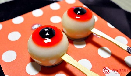 島根鳥取自由行必吃美食推薦和菓子伴手禮「妖菓眼球老爹」