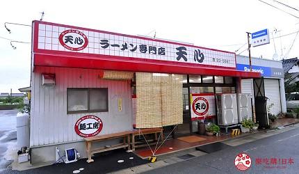 島根鳥取自由行必吃美食推薦拉麵專門店「天心」的店家外觀