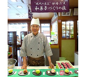 島根鳥取自由行必吃美食推薦和菓子店家「喫茶きはる」的職人