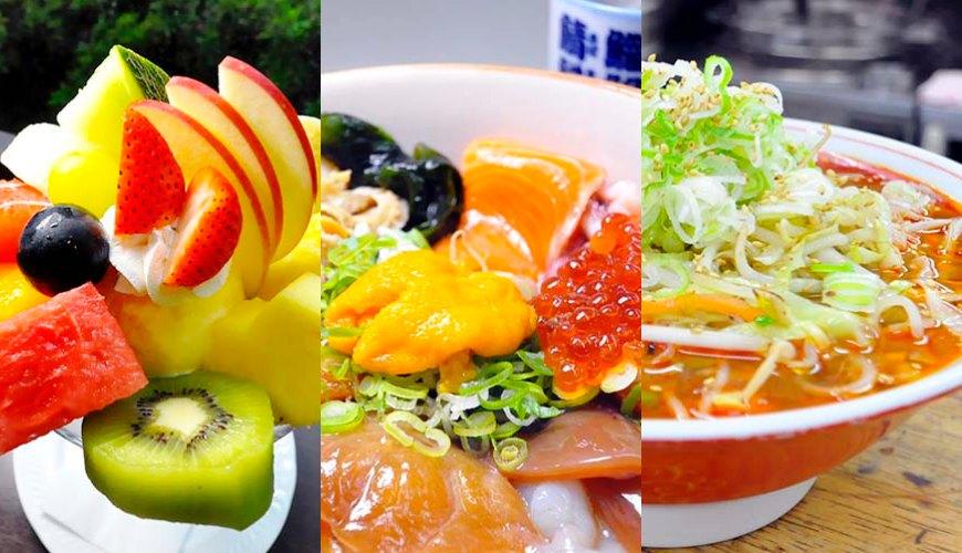 「島根鳥取自由行」必吃美食推薦:拉麵、海鮮丼、和菓子…最好吃的看這篇