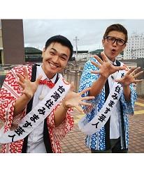 定居台灣的日本搞笑團體漫才少爺
