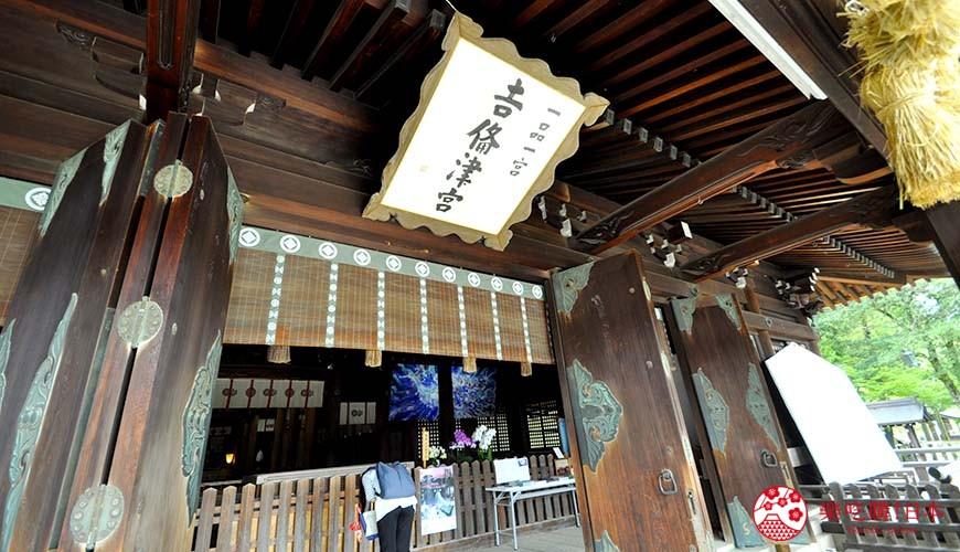 冈山人气吉备景点推荐「吉备津彦神社」的外观