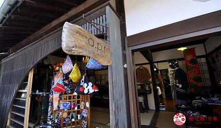 日本山阳山阴「山口市」的一之坂川附近的和风小舖