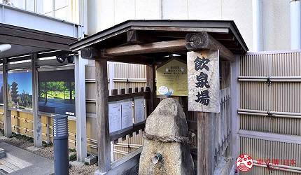 日本山阳山阴「山口市」的汤田温泉的饮泉场