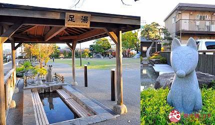 日本山阳山阴「山口市」的汤田温泉车站足汤