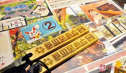 日本山阳山阴「山口市」的温泉咖啡厅「白狐的足迹」的餐券号码牌