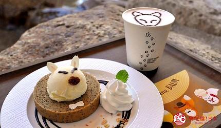 日本山阳山阴「山口市」的温泉咖啡厅「白狐的足迹」的甜点
