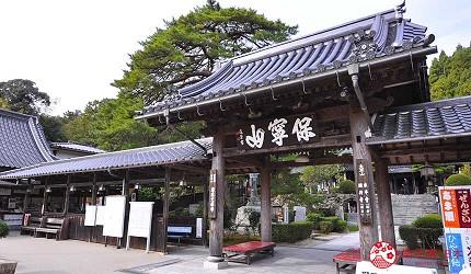 日本山阳山阴「山口市」的瑠璃光寺
