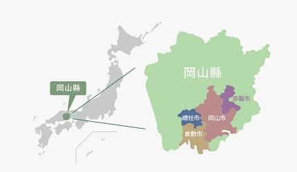 岡山自由行兩天一夜行程推薦!桃子之鄉「赤磐市」交通地圖示意圖