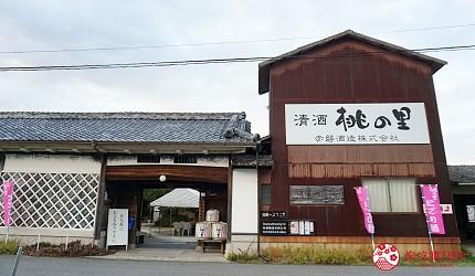 岡山自由行兩天一夜行程推薦!桃子之鄉「赤磐市」的赤磐酒造的外觀