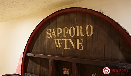 岡山自由行兩天一夜行程推薦!桃子之鄉「赤磐市」的「Sapporo 啤酒岡山葡萄酒釀造廠」一景