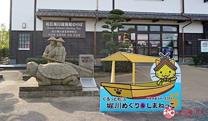 島根鐵道旅行1日遊行程推薦推介可以去到出雲大社、松江城、堀川熱們景點的一畑電車可前往的的松江堀川遊覽觀光船入口是打卡位