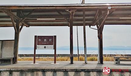 島根鐵道旅行1日遊行程推薦推介可以去到出雲大社、松江城、堀川熱們景點的一畑電車可以去到的秋鹿町站可以外望宍道湖