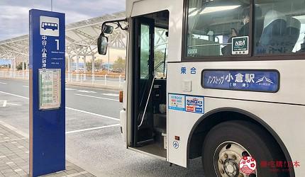 北九州机场巴士